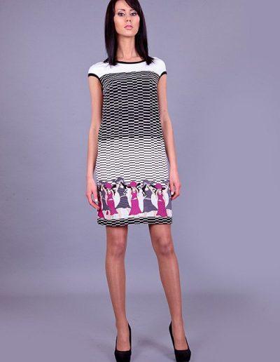 1064 сукня
