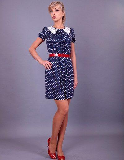 1061 сукня