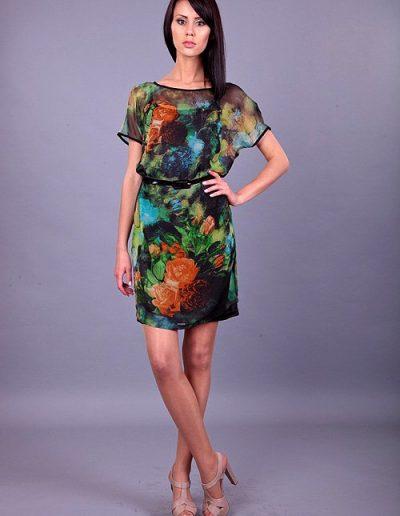 1035 сукня
