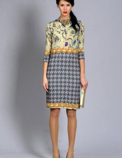 1150 сукня