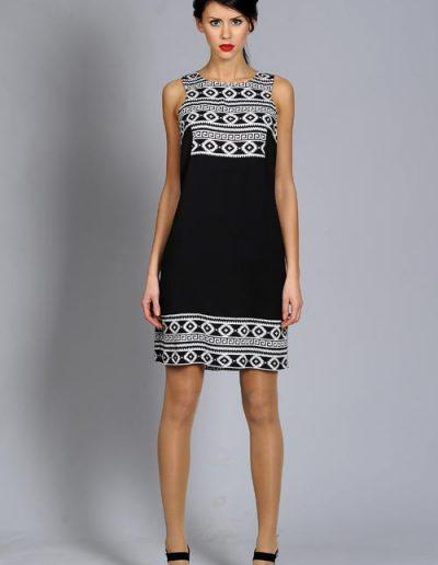 1241 сукня